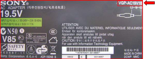 AC-adapter model name