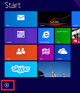 Windows 8.1 Select Down Arrow