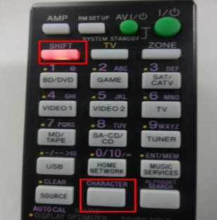 av receiver remote character and shift