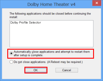 [Dolby Home Theater v4]画面