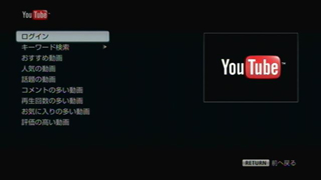 youtube(TM)トップ