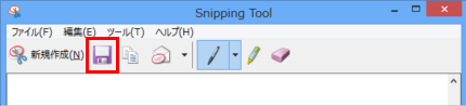 [Snipping Tool]画面