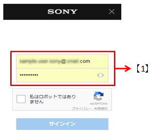 Sony Entertainment Networkにアクセス