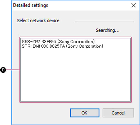Screenshot of [Select network device]. For details on the procedure, refer to the body text.