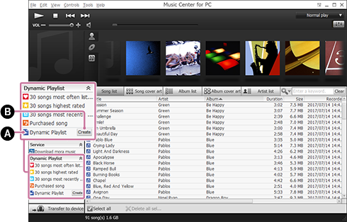 Screenshot of creating a [Dynamic Playlist]. For details on the procedure, refer to the body text.