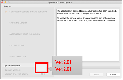 Image indicating the latest version on the System Software Updater