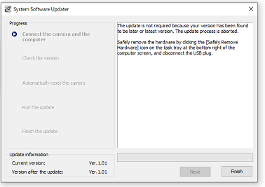 Image indicating the latest software version on the System Software Updater