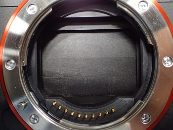 A photograph of the shutter seen from the front