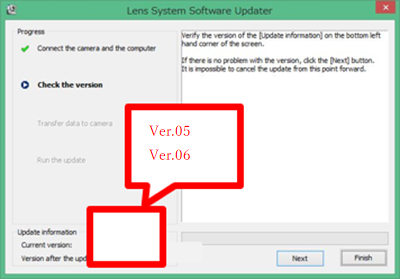 Image indicating the current system software version on the System Software Updater