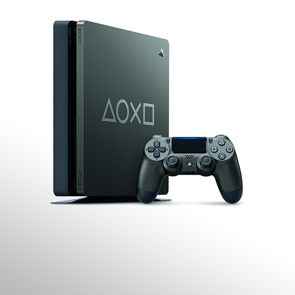 Limited Edition PS4 in Steel Black