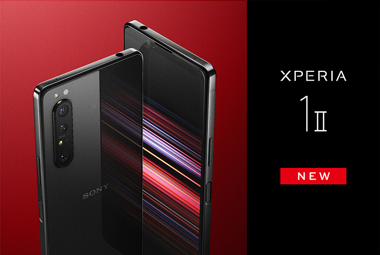 Introducing the Xperia 1 II—It's Faster, Smarter, and Features the Latest Alpha Camera Tech