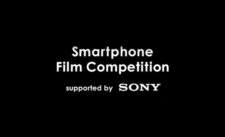 Smartphone Film Competition title on black background with Sony logo