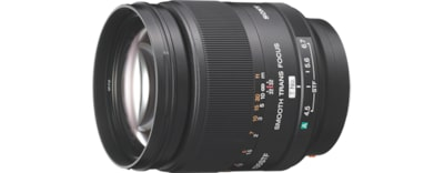Images of 135mm F2.8 [T4.5] STF lens