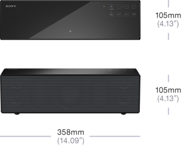 SRS-X88/BC TH6_dimensionshot_0