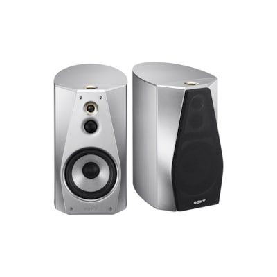 Images of High-Resolution Audio Home Speakers