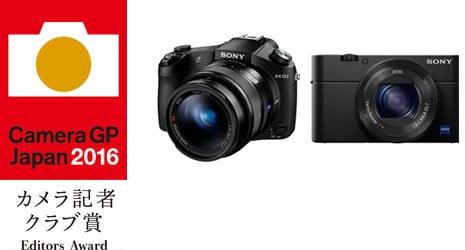 Sony Japan | ニュースリリース ...